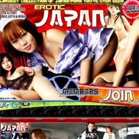 Erotic Japan