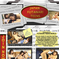 Futanari Teens Video