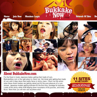 Bukkake Now