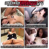 HardcoreJapaneseGFs.com